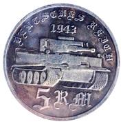 5 Mark (Tiger tank) -  obverse