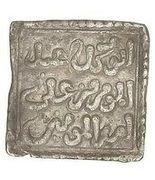 Square ½ Dirham - Abu Muhammad 'Abd al-Mu'min - 1130-1163 AD – obverse