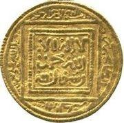 ½ Dinar - Abu Muhammad 'Abd al-Mu'min  – obverse