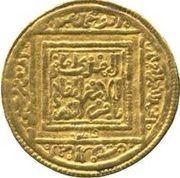 ½ Dinar - Abu Muhammad 'Abd al-Mu'min  – reverse