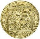 Dinar - Abu Yusuf Ya'qub  – obverse