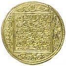 Dinar - Abu Yusuf Ya'qub  – reverse