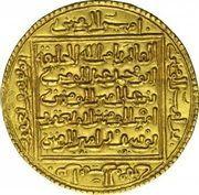 """Dinar - Abu 'Abd Allah Muhammad - """"Muhammad al-Nasir"""" - 1199-1213 AD – reverse"""