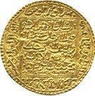 Dinar - Abu Hafs' Umar  – obverse