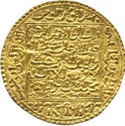 Dinar - Abu Hafs' Umar - 1248-1266 AD – obverse