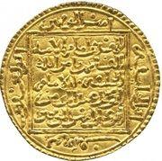 Dinar - Abu Hafs' Umar - 1248-1266 AD – reverse