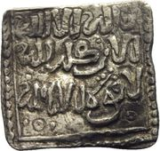 Square Dirham - Anonymous  -  obverse