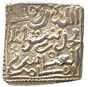 Square Dirham - Musa b. Muhammad - 1234-1261 AD (Algarve) – obverse