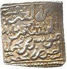Square Dirham - Musa b. Muhammad (Algarve) – reverse