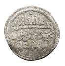 Qirat - Yūsuf b. Tāshfīn  – obverse