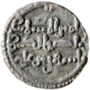 Qirat - Tashfin b. 'Ali  – reverse