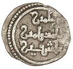1/2 Qirat - Tashfin b. 'Ali – reverse