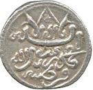 Qirat - Ishaq b. Ali (Cordoba)  – obverse