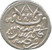 Qirat - Ishaq b. Ali - 1147 AD – obverse