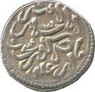 Qirat - Ishaq b. Ali (Cordoba)  – reverse