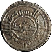Qirat - Ahmad ibn Hud  – reverse