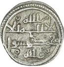 Qirat - Ishaq b. Ali  – obverse