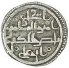 Qirat - Ishaq b. Ali  – reverse