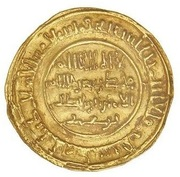 Dinar - Abu Bakr b. 'Umar – obverse