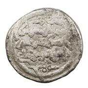 Qirat - Yūsuf b. Tāshfīn  – reverse