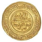 Dinar - Abu Bakr b. 'Umar – reverse