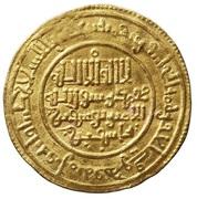 Dinar - Yūsuf b. Tāshfīn – obverse