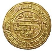 Dinar - Yūsuf b. Tāshfīn – reverse