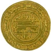 Dinar - 'Ali b. Yusuf - 1106-1143 AD – reverse