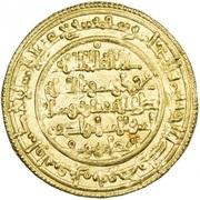 Dinar - Ishaq b. 'Ali  – obverse