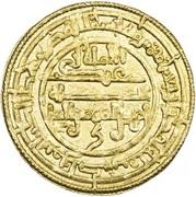 Dinar - Ishaq b. 'Ali - 1147 AD – reverse