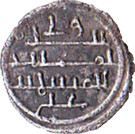 Qirat - 'Ali b. Yusuf  – reverse