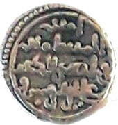 Qirat - 'Ali b. Yusuf – obverse