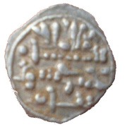 Qirat - Abu Bakr b. 'Umar – reverse