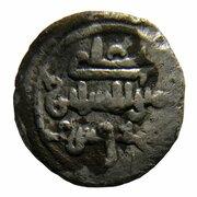 ½ Qirat - 'Ali b. Yusuf – obverse