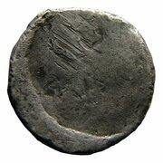 ½ Qirat - 'Ali b. Yusuf – reverse