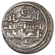 Qirat - 'Ali b. Yusuf (with heir Tashfin) – obverse