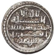 Qirat - 'Ali b. Yusuf (with heir Tashfin) – reverse