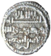 Qirat - Tashfin b. 'Ali - 1143-1145 AD – obverse