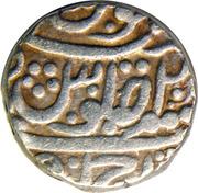 1 Rupee - Bani Singh [Mohammad Akbar-II] – reverse