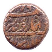 1 Takka - Sheodan Singh (Rajgarh mint) – reverse