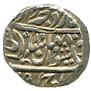 1 Rupee - Alwar – reverse