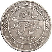 1 Rupee - Victoria [Mangal Singh] – reverse
