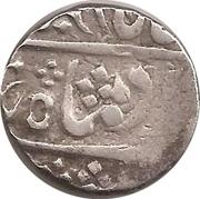 1 Rupee - Pratap Singh [Shah Alam II] – obverse