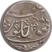 1 Rupee - Pratap Singh [Shah Alam II] – reverse