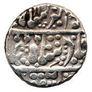 1 Rupee - Bani Singh AH1231 1273 (1810-1837AD) -  obverse