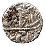 1 Rupee - Bani Singh AH1231 1273 (1810-1837AD) -  reverse