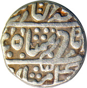 1 Rupee - Bani Singh [Mohammad Akbar-II] – obverse