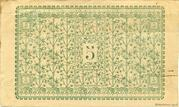 5 francs - Chambre de Commerce d'Amiens [80] -  reverse
