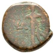 Bronze Æ17 - Mithradates VI -  reverse