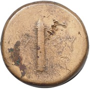Bronze AE26 - Mithridates VI – reverse